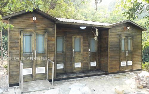 三聯體廁所306