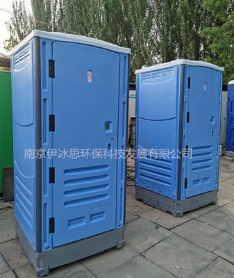单体水冲存储式移动厕所