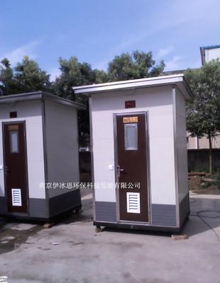 單體廁所110