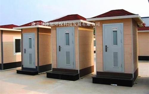 天津移動廁所出租