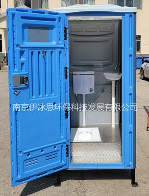 水冲直排、存储厕所(需接进水)