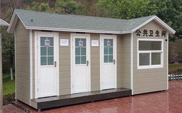 天津移动厕所存在的优点先容