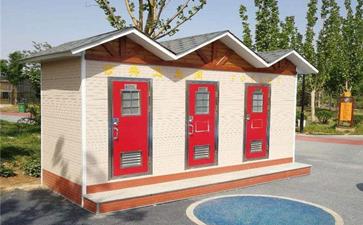 天津移动厕所的无害化及资源化的好处