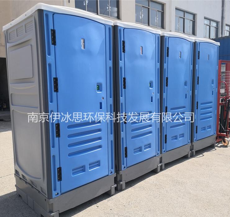 水冲存储厕所(无需接进水)