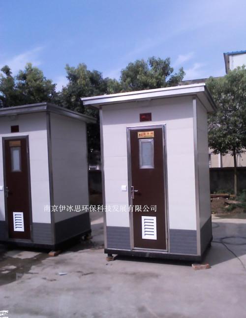 单体厕所110